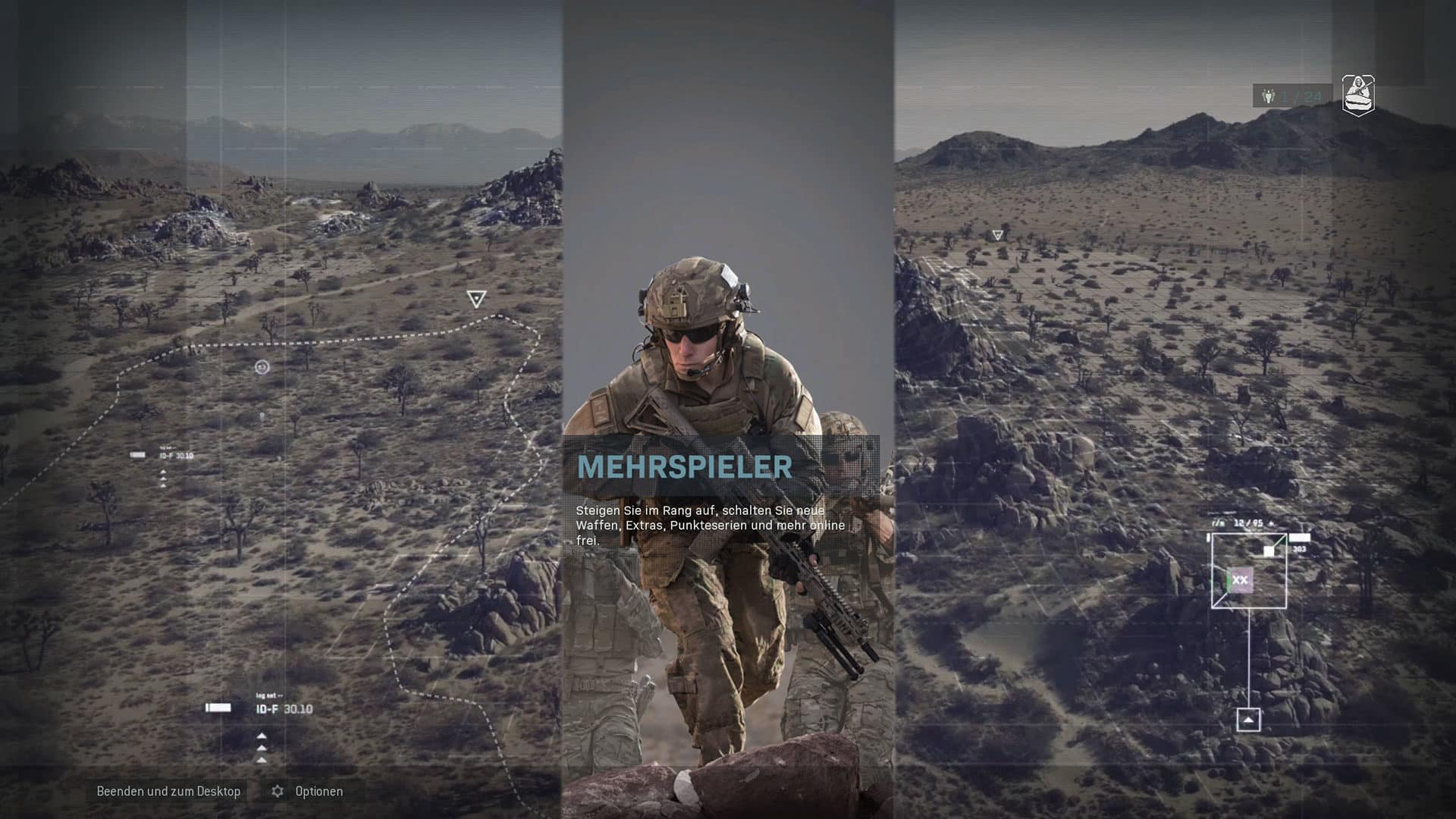 CoD MW Beta Multiplayer Symbol