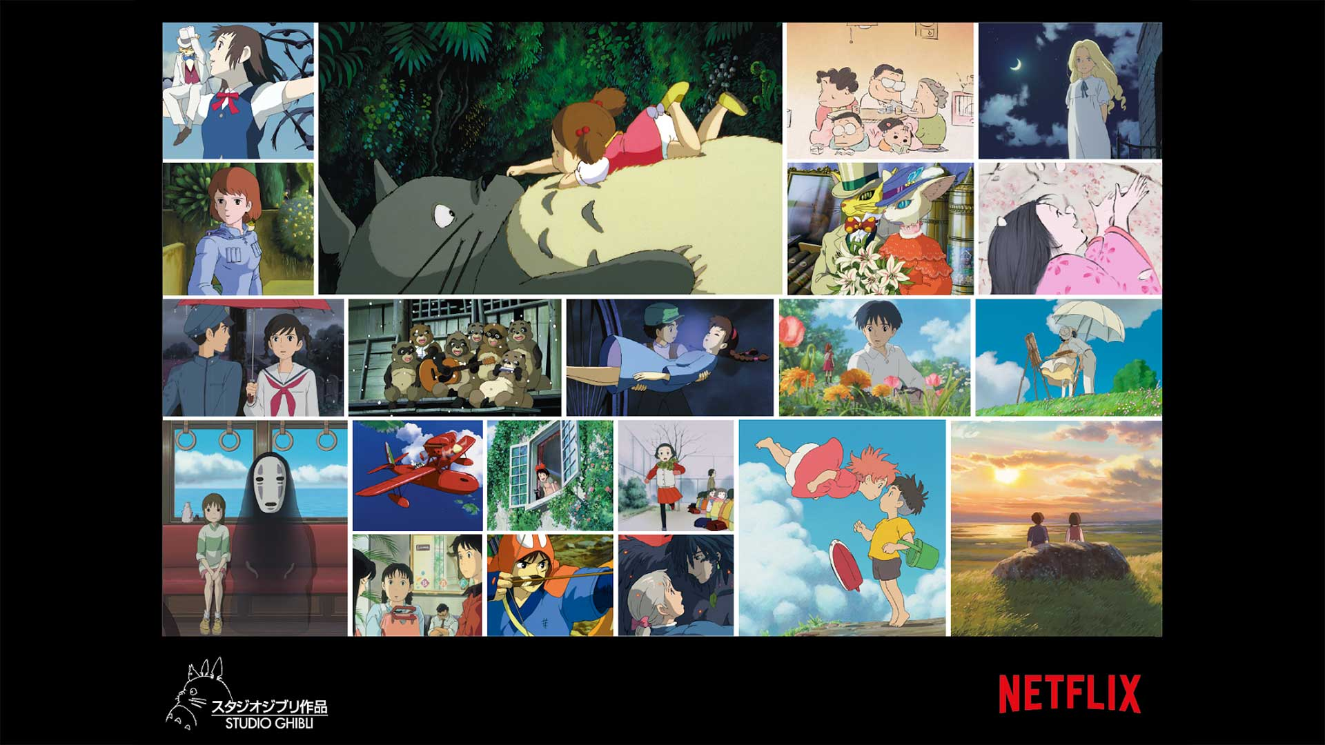 Studio Ghibli Collage Draft 7v1 babt