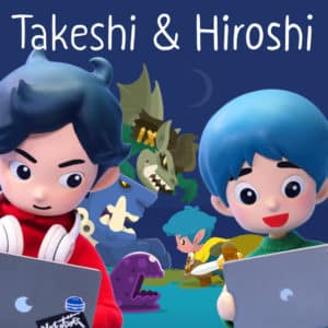 SQ NSwitchDS TakeshiAndHiroshi