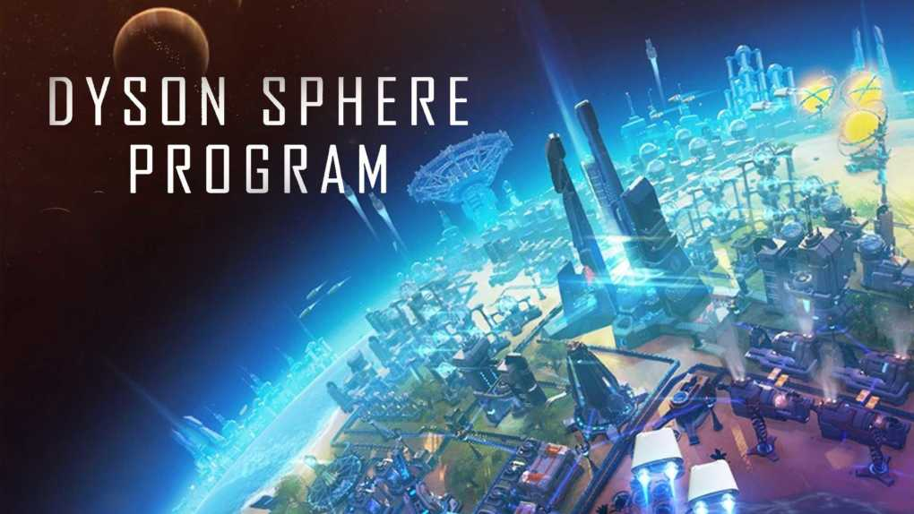 dyson sphere program cover