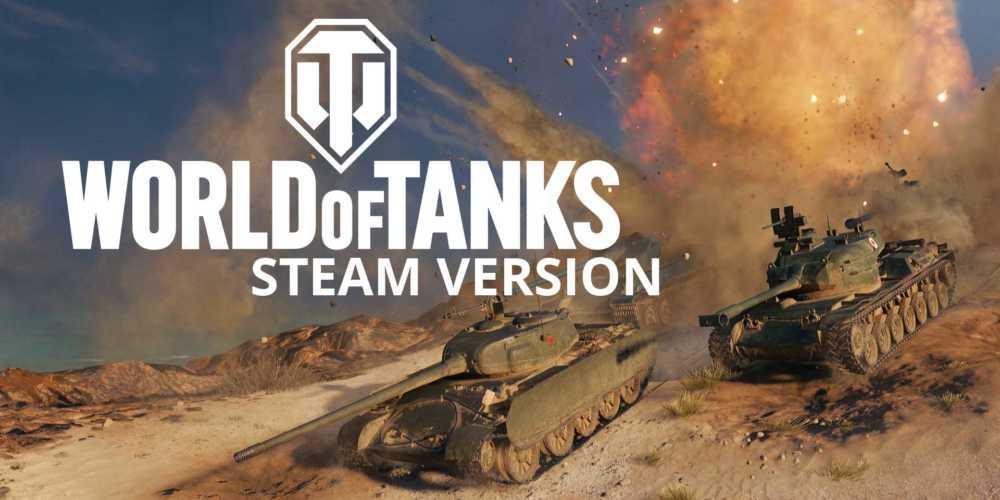wargaming wot world of tanks steam version