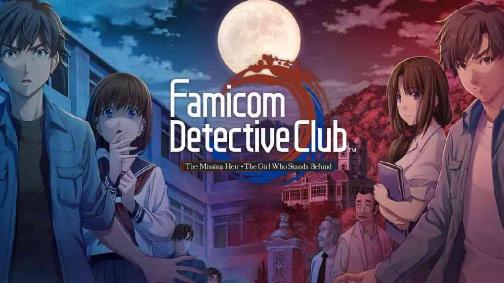 famicon detective club